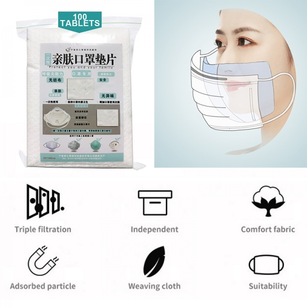 100pcs New Universal Disposable Mask Pads Non-woven Mouth Mask Inner Pad Filter
